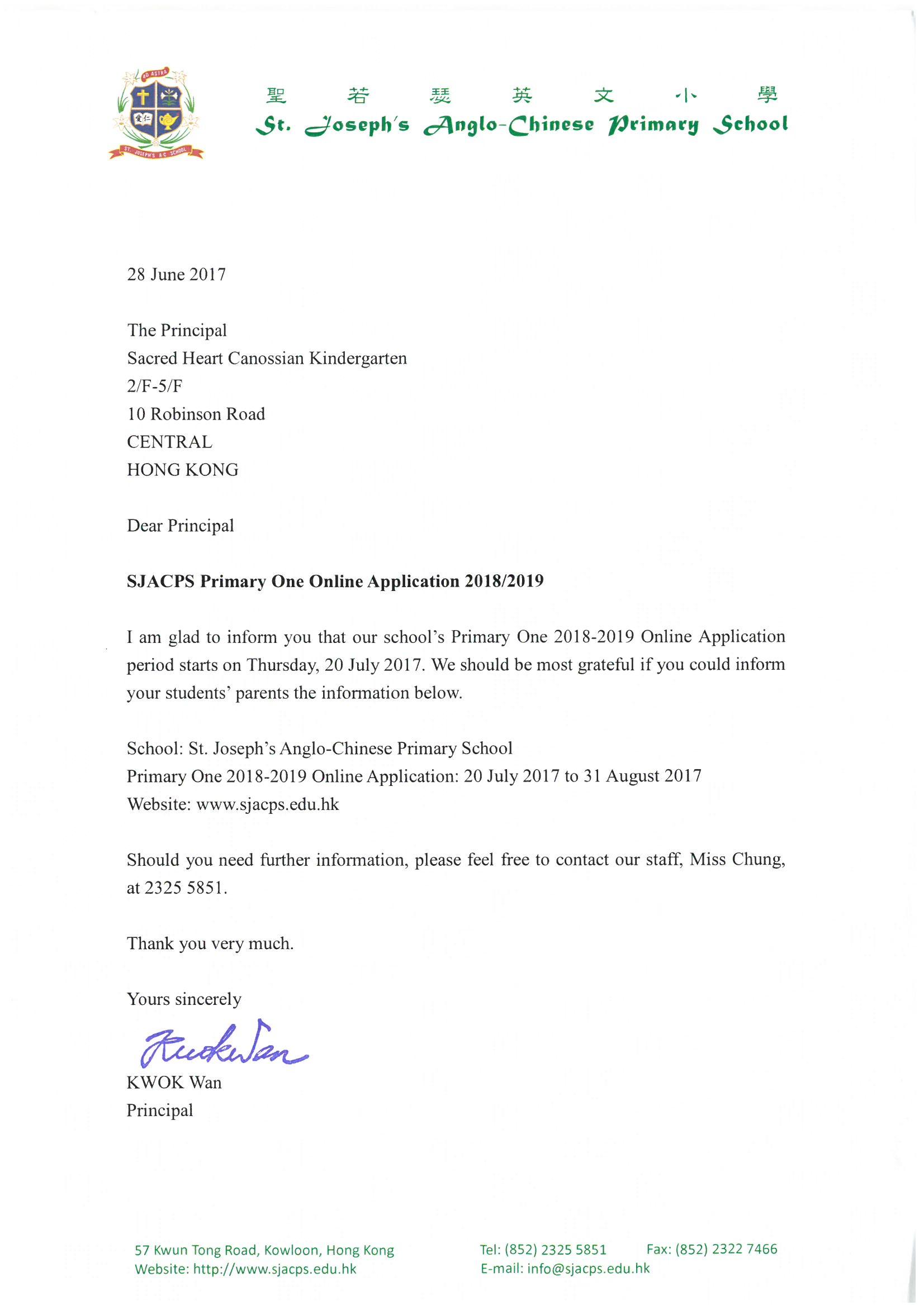 申請九龍區聖若瑟英文小學資料