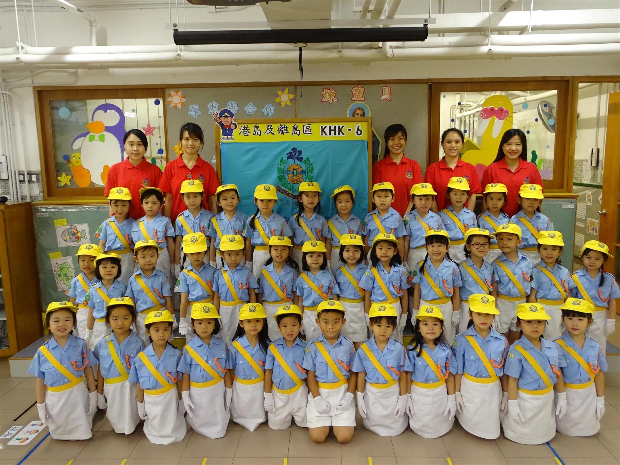 Hong Kong Road Safety Patrol